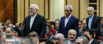 همایش یکسان سفرای جمهوری اسلامی با فعالان بخش شخصی با حضور ظریف
